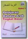 pelajaran bahasa arab tingkat dasar 1