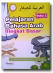 pelajaran bahasa arab tingkat dasar seri 2
