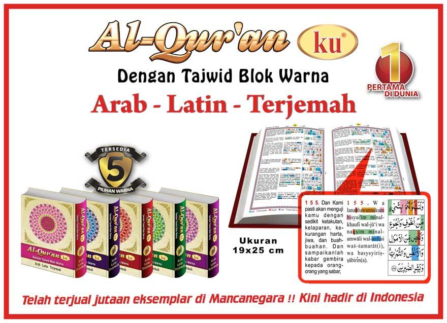 Alquran Arab Latin Terjemah Toko Muslim Title