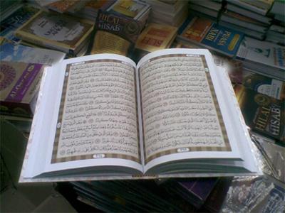 Al Quran Qamari