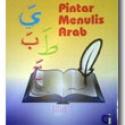 bk510-pintar-menulis-arab