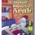 pintar-menulis-arab-3