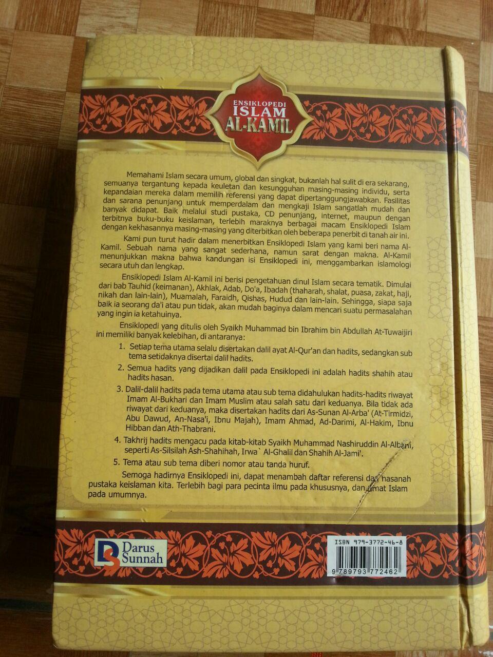 Buku Ensiklopedi Islam Al-Kamil cover