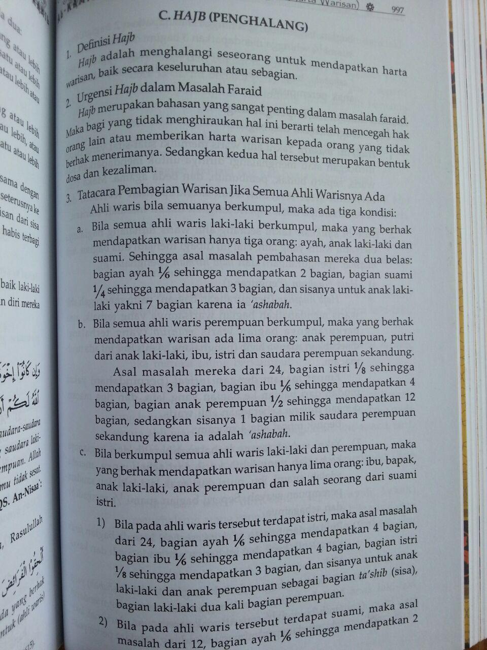 Buku Ensiklopedi Islam Al-Kamil isi 3