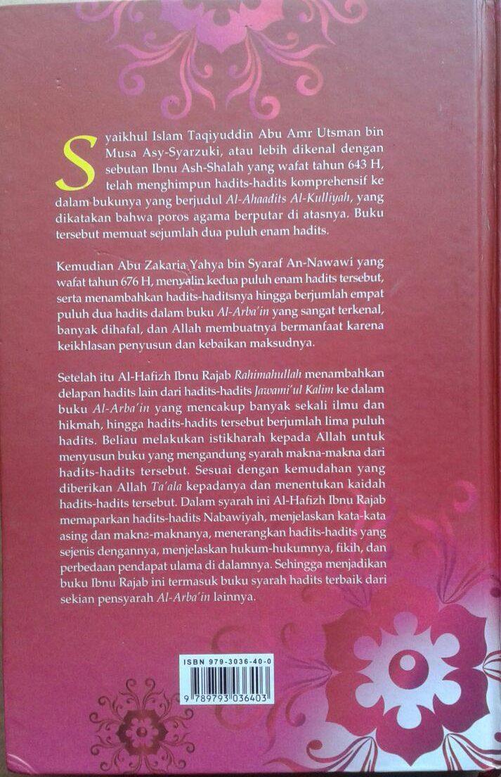 Buku Panduan Ilmu Dan Hikmah (Jami'ul Ulum Wal Hikam) cover 2
