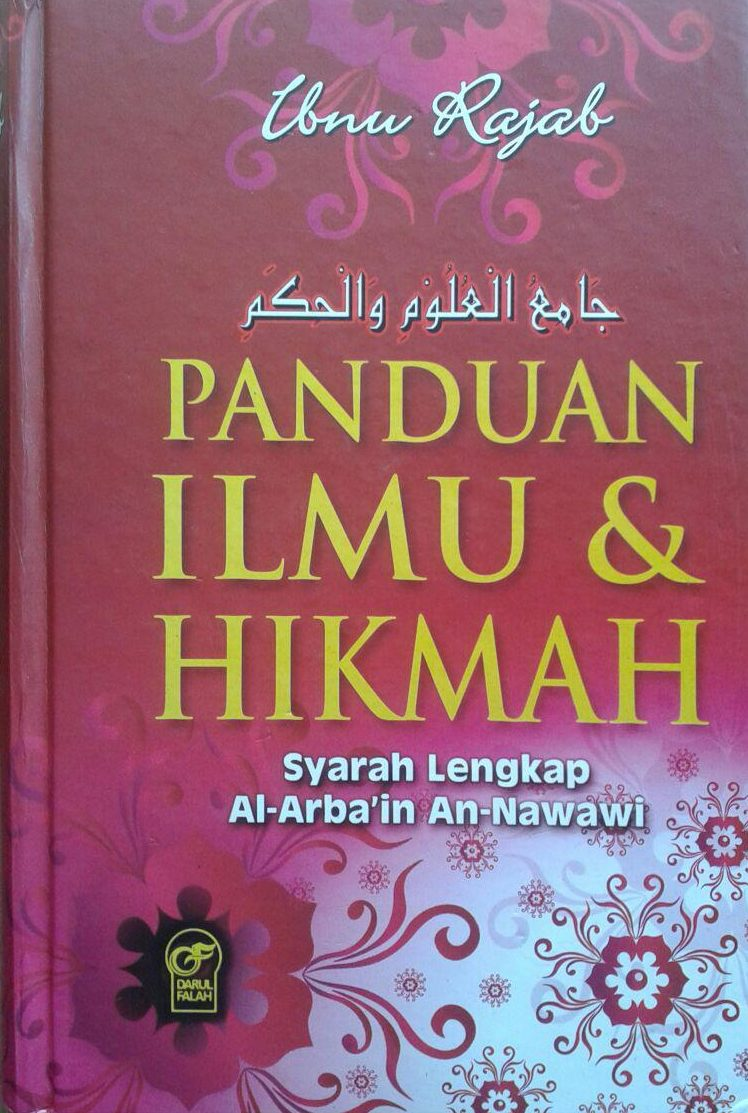 Buku Panduan Ilmu Dan Hikmah (Jami'ul Ulum Wal Hikam) cover