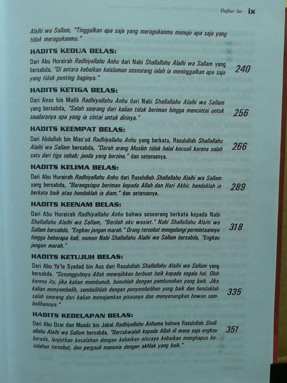 Buku Panduan Ilmu Dan Hikmah (Jami'ul Ulum Wal Hikam) isi 3