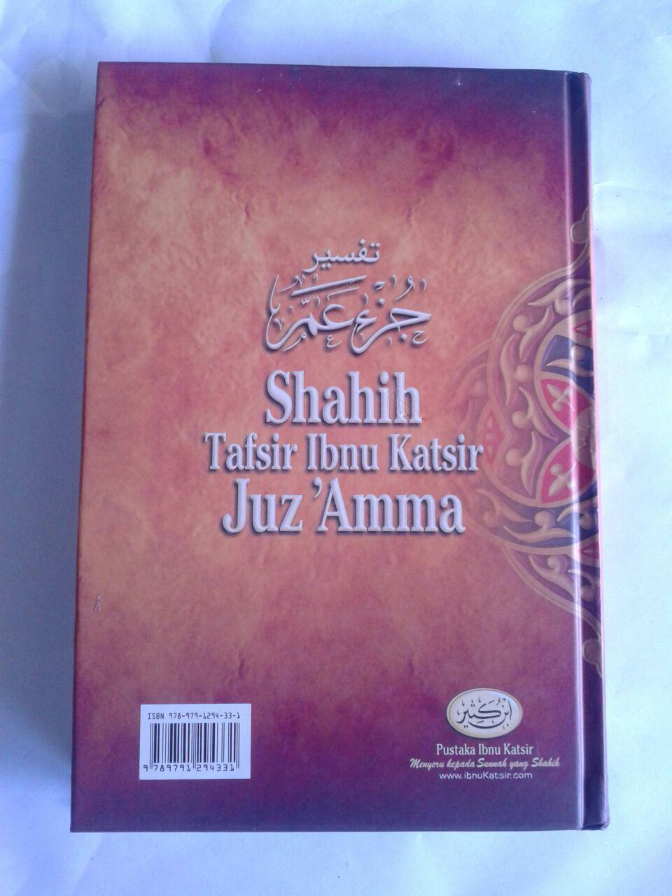 Buku Shahih Tafsir Ibnu Katsir Juz 'Amma cover 2