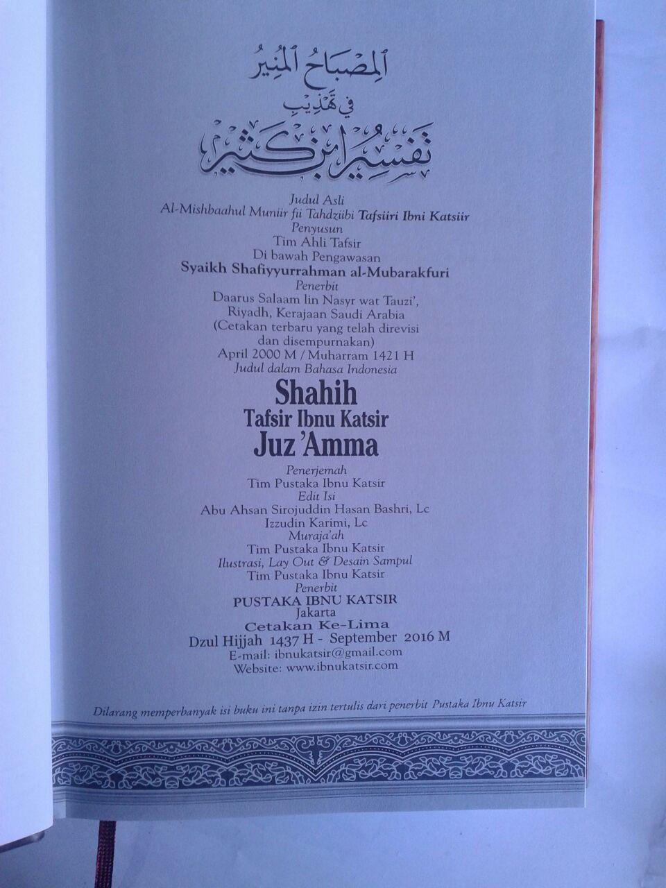 Buku Shahih Tafsir Ibnu Katsir Juz 'Amma isi