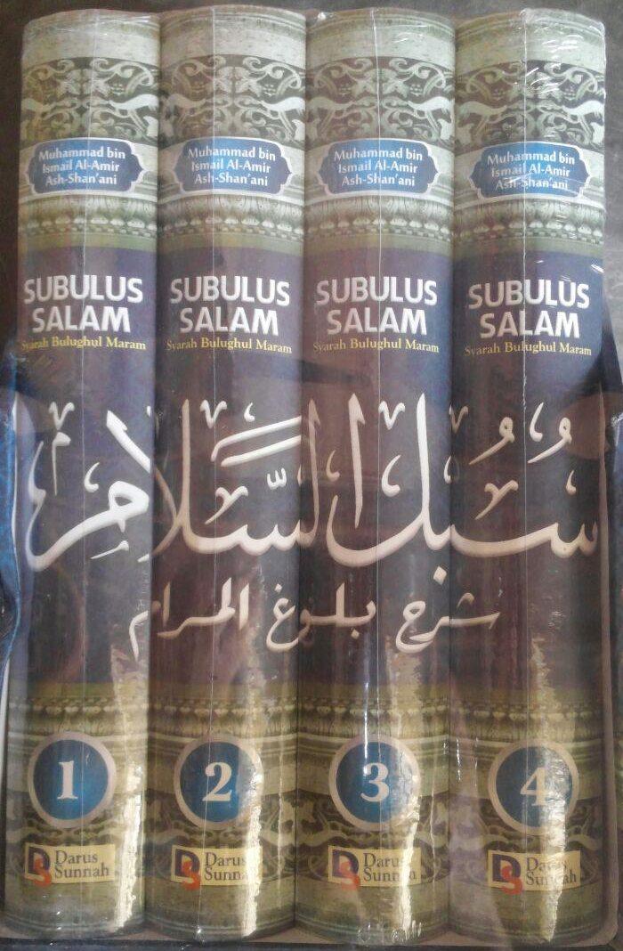 Buku Subulus Salam Syarah Bulughul Maram (Satu Set 4 Jilid) cover 2
