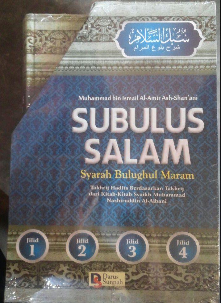Buku Subulus Salam Syarah Bulughul Maram (Satu Set 4 Jilid) cover 3