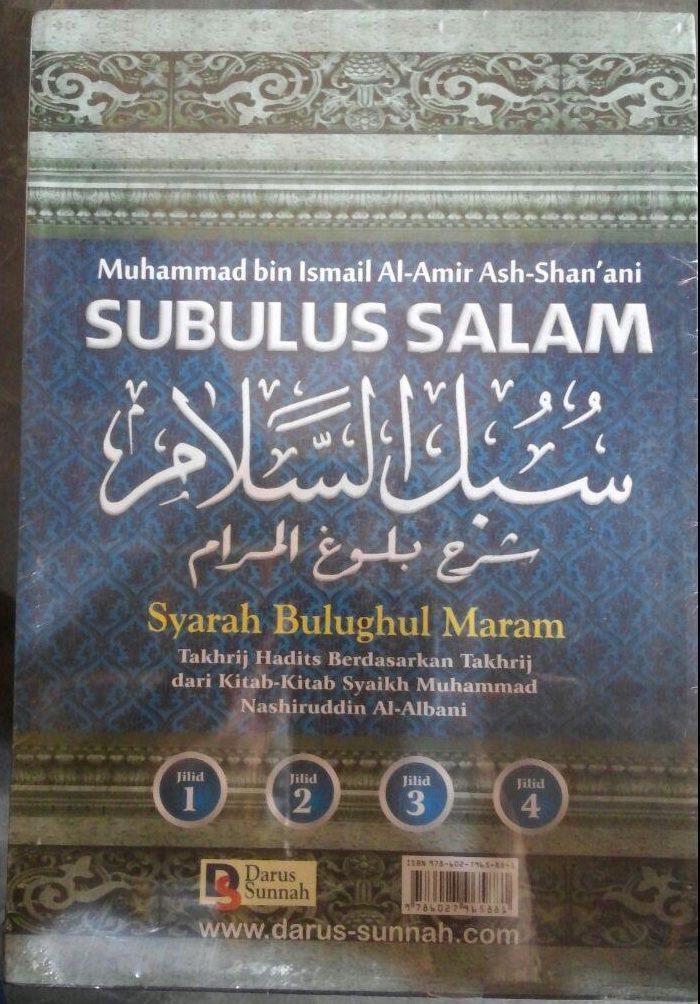 Buku Subulus Salam Syarah Bulughul Maram (Satu Set 4 Jilid) cover 4