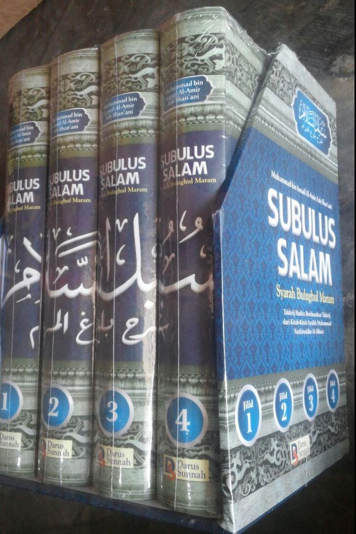Buku Subulus Salam Syarah Bulughul Maram (Satu Set 4 Jilid) cover