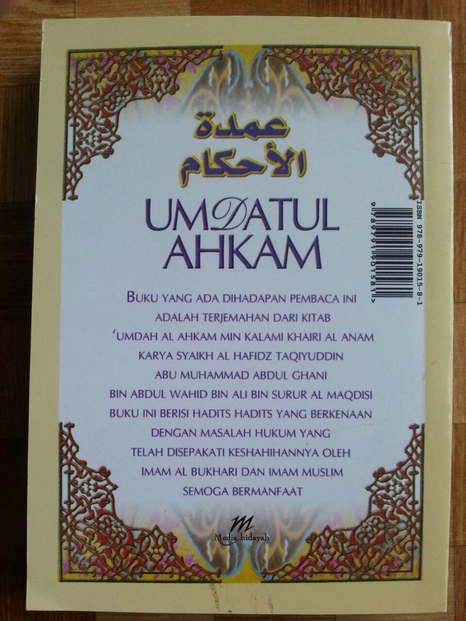 Buku Terjemah Umdatul Ahkam Ukuran A5 cover
