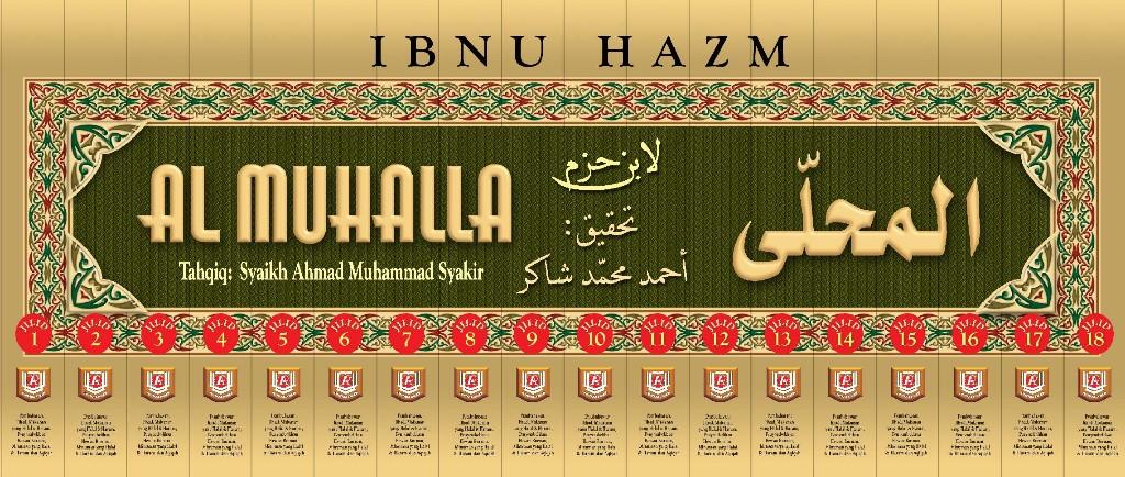 Buku Fikih Al Muhalla Ibnu Hazm Cover