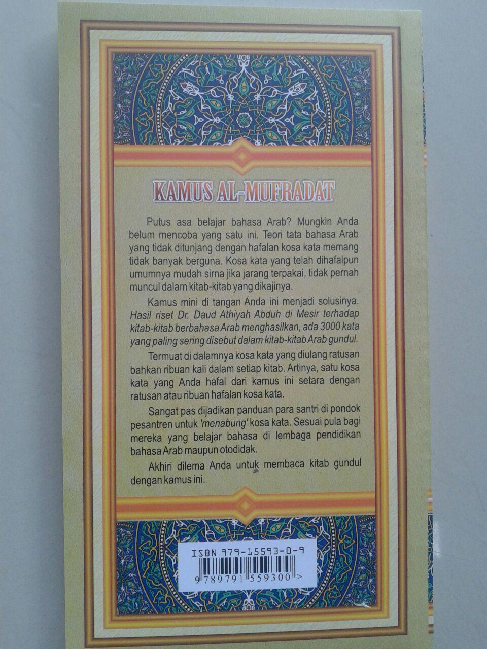 Kamus Al-Mufradat 3000 Kata Yang Sering Muncul Dalam Kitab Gundul cover