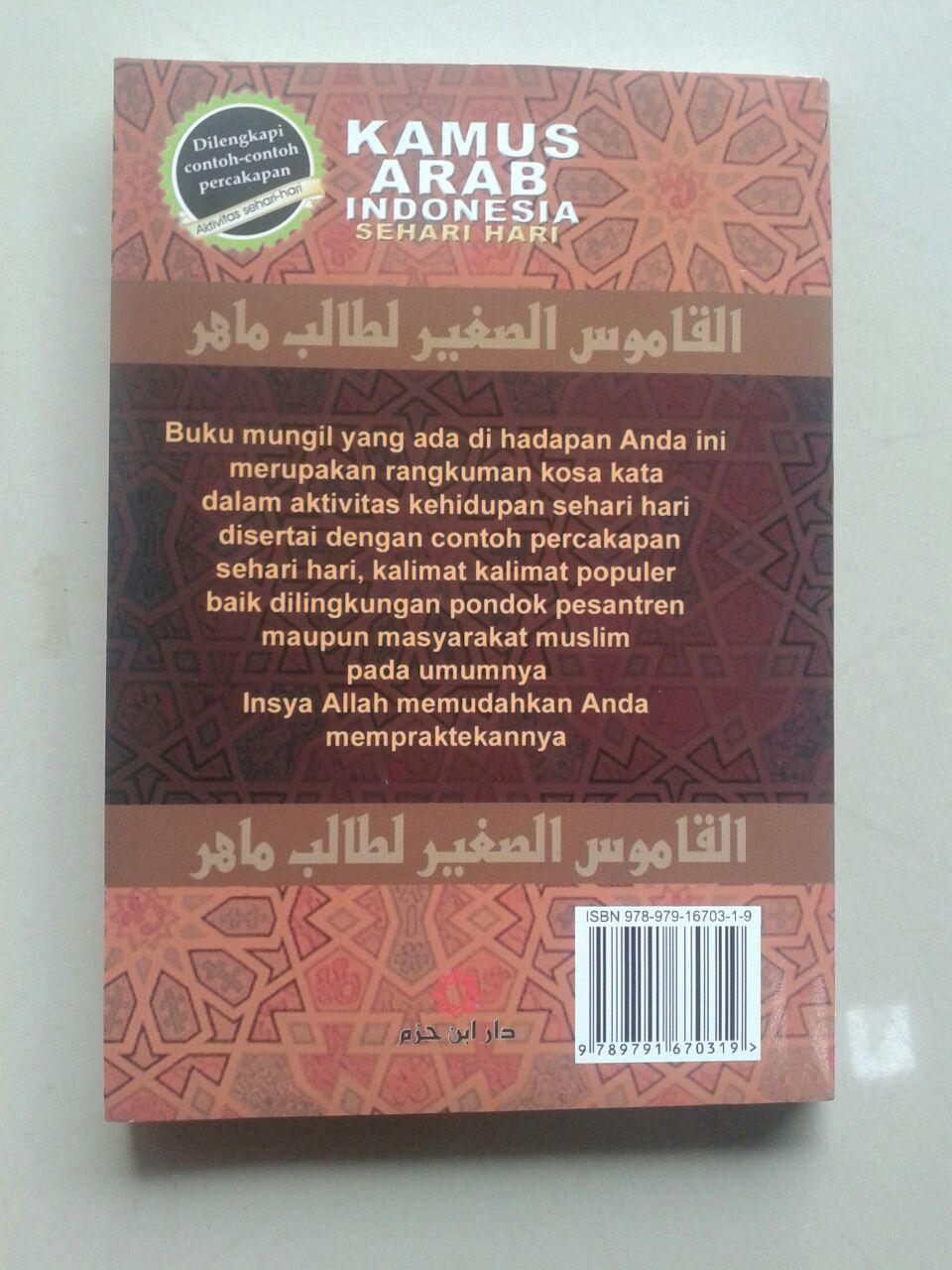 Kamus Arab Indonesia Sehari-Hari cover 2