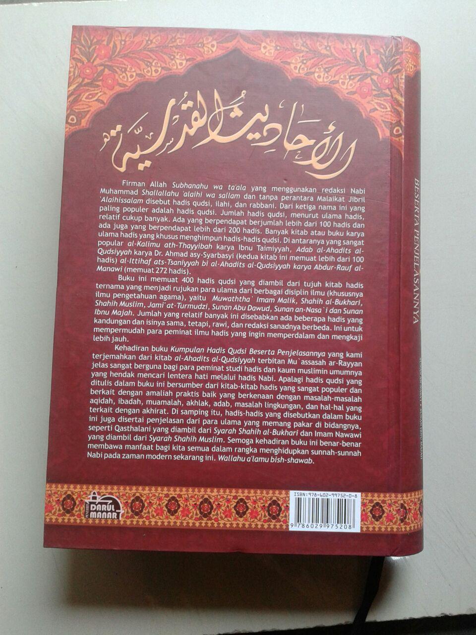 Buku Kumpulan Hadits Qudsi Berserta Penjelasannya cover