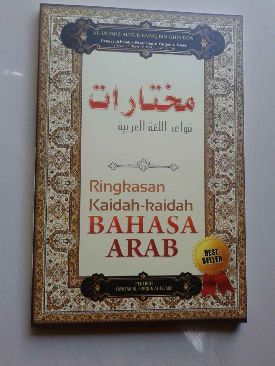 Buku Mukhtarot Ringkasan Kaidah Bahasa Arab cover 2