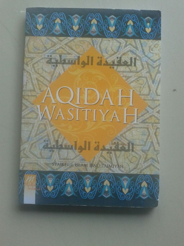 Buku Terjemah Aqidah Wasitiyah cover
