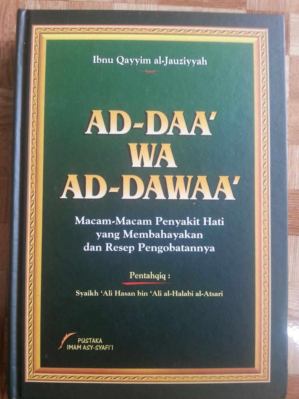 Buku Pengobatan Ad-Daa' wa ad-Dawaa' cover 2