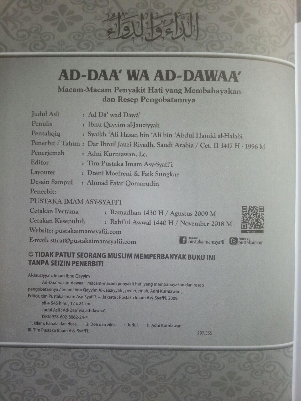 Buku Pengobatan Ad-Daa' wa ad-Dawaa' isi 3