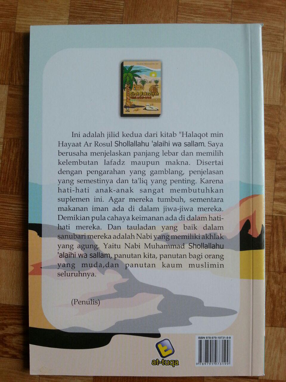Buku Siroh Nabawiyah Versi Anak-Anak Jilid 2 cover