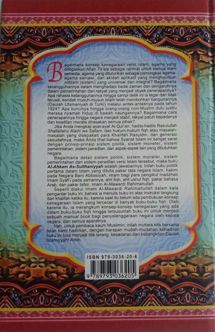 Buku Al Ahkam As Sulthaniyyah cover