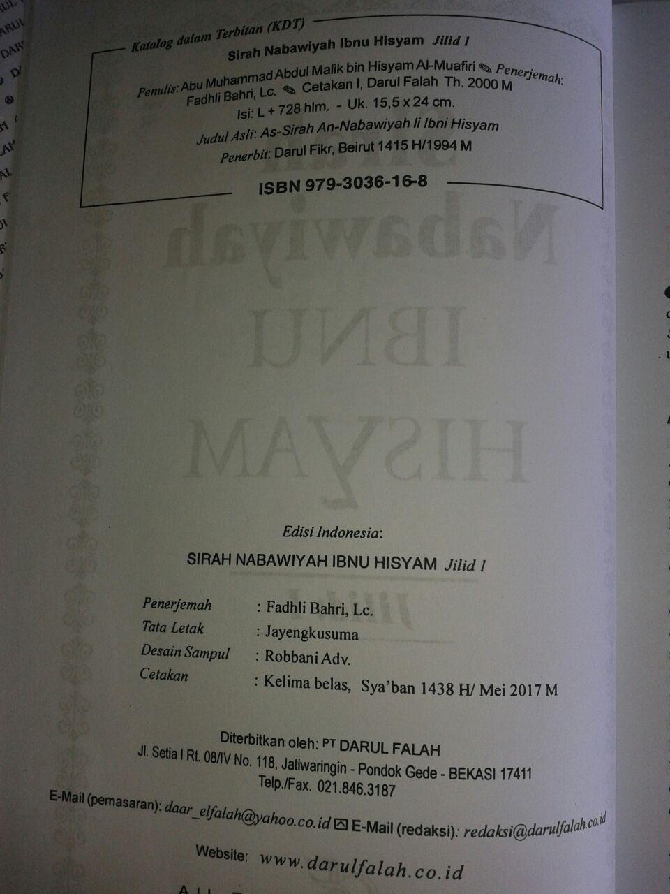 Buku Sirah Nabawiyah Ibnu Hisyam 1 Set 2 Jilid isi 3