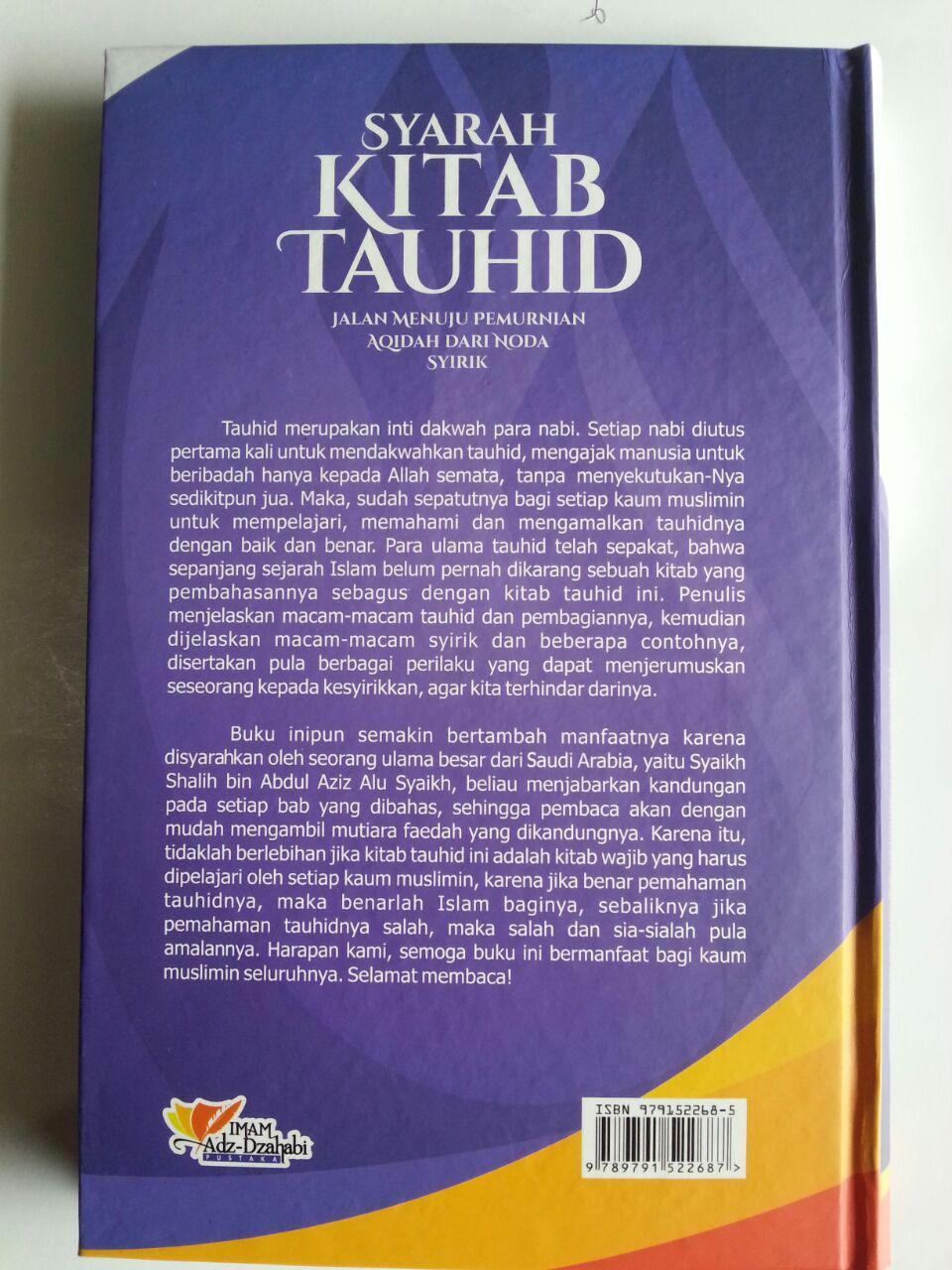 Buku Syarah Kitab Tauhid Jalan Menuju Permurnian Aqidah cover