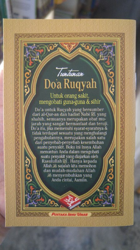 Buku Saku Tuntunan Do'a Ruqyah cover 2