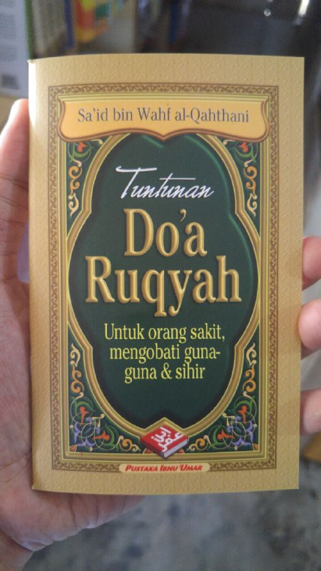 Buku Saku Tuntunan Do'a Ruqyah cover