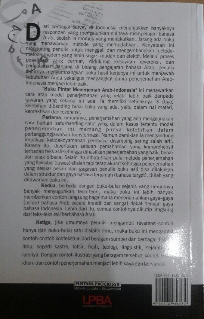 Buku Pintar Menerjemah Arab-Indonesia cover 2