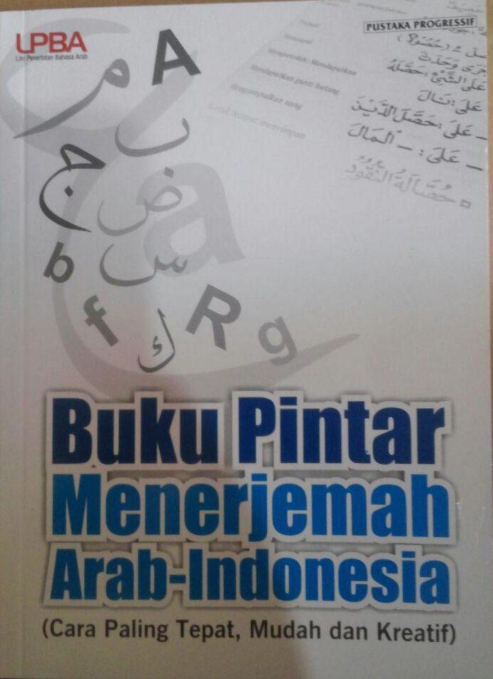 Buku Pintar Menerjemah Arab-Indonesia cover