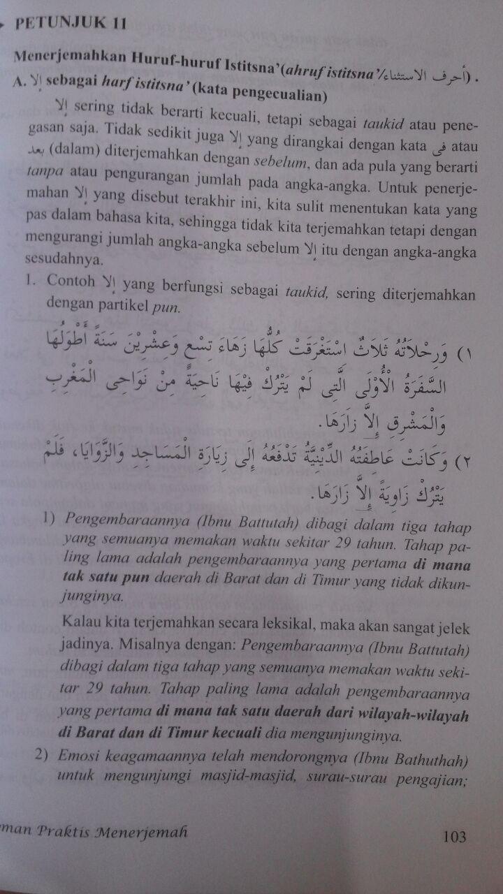 Buku Pintar Menerjemah Arab-Indonesia isi 3