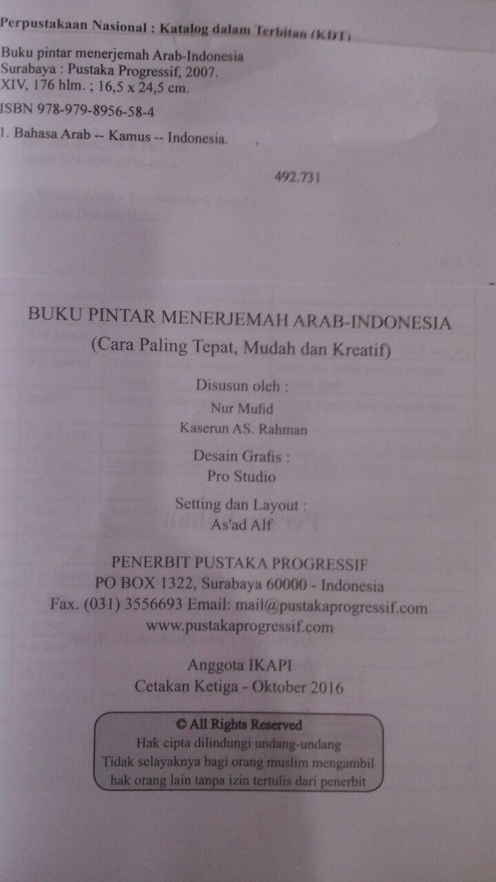 Buku Pintar Menerjemah Arab-Indonesia isi