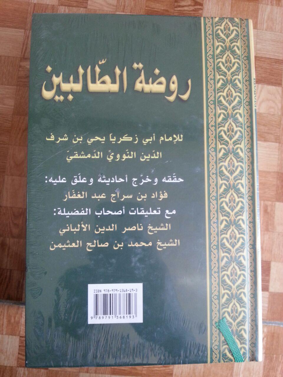 Buku Raudhatuth Thalibin 1 Set 3 Jilid cover