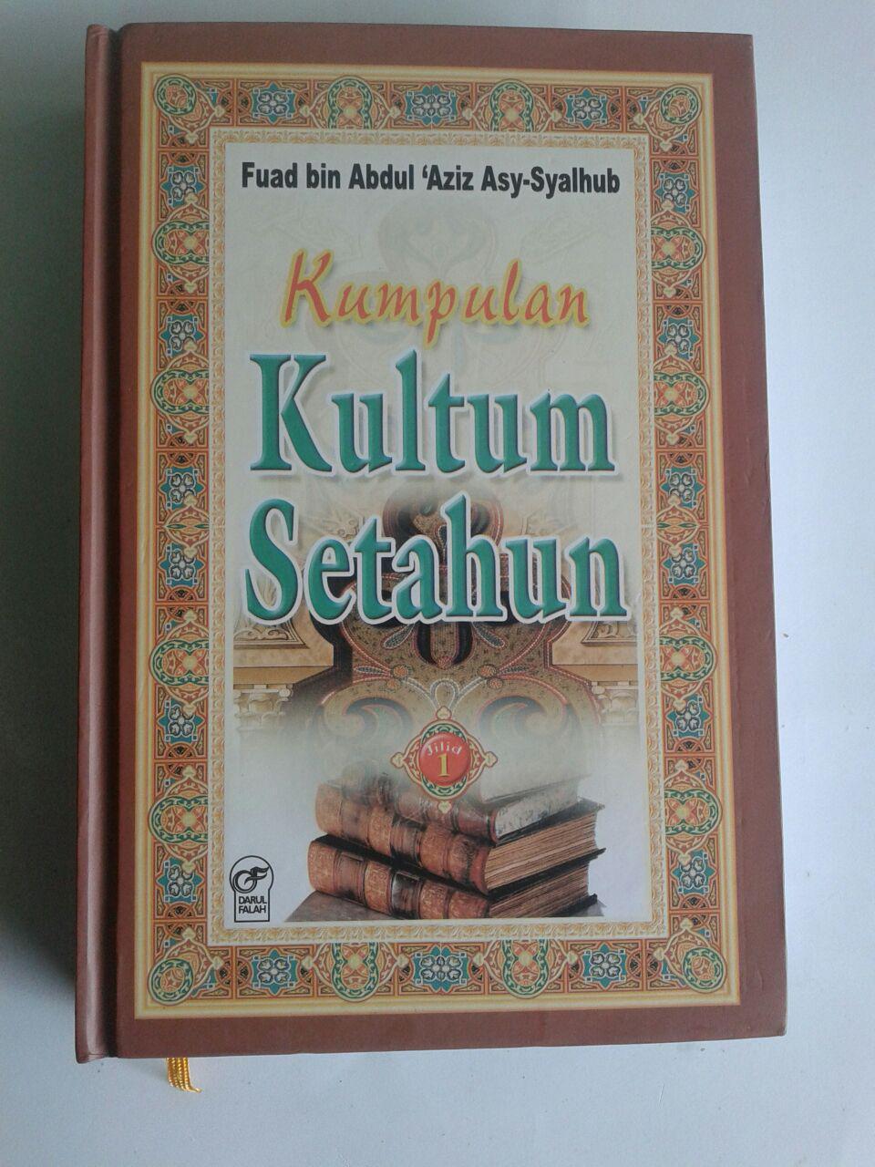 Buku Kumpulan Kultum Setahun 1 Set 2 Jilid cover 2