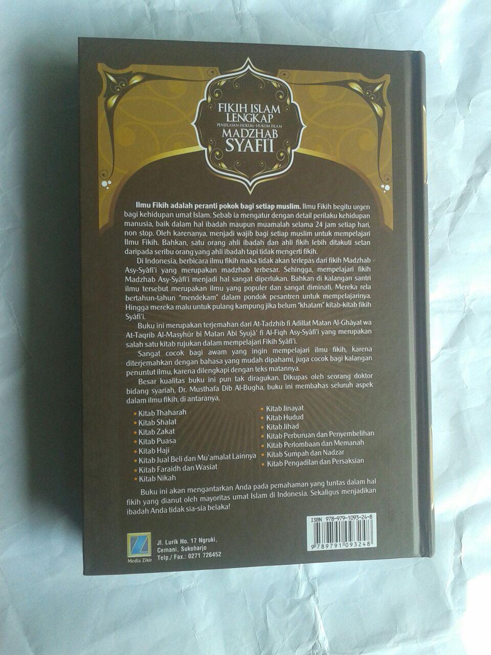 Buku Fikih Islam Lengkap Penjelasan Hukum Hukum Islam Madzhab Syafi'i cover 3