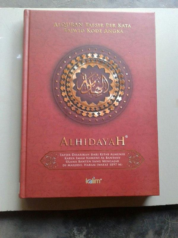 Al Quran Tafsir Perkata Al-Hidayah Ukuran A4 cover
