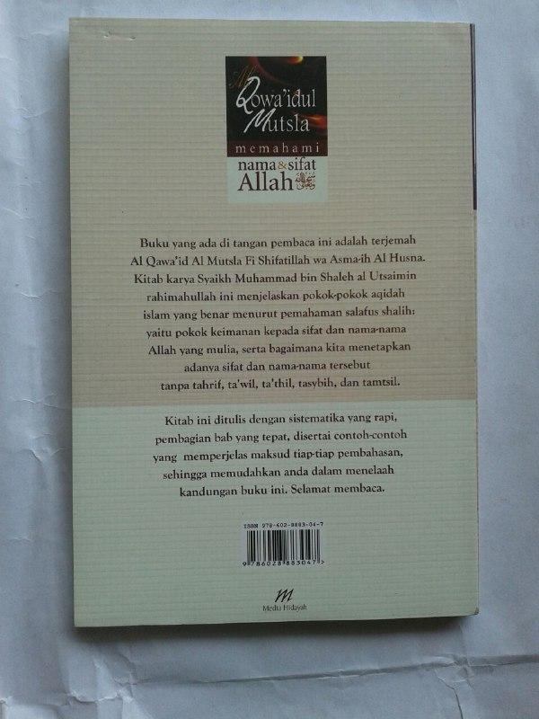 Buku Al Qawa'idul Mutsla Memahami Nama & Sifat Allah cover 2