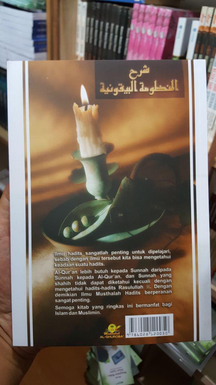 Buku Mengenal Kaedah Dasar Ilmu Hadits Penjelasan Al-Mandhumah Al-Baiquniyah cover 2