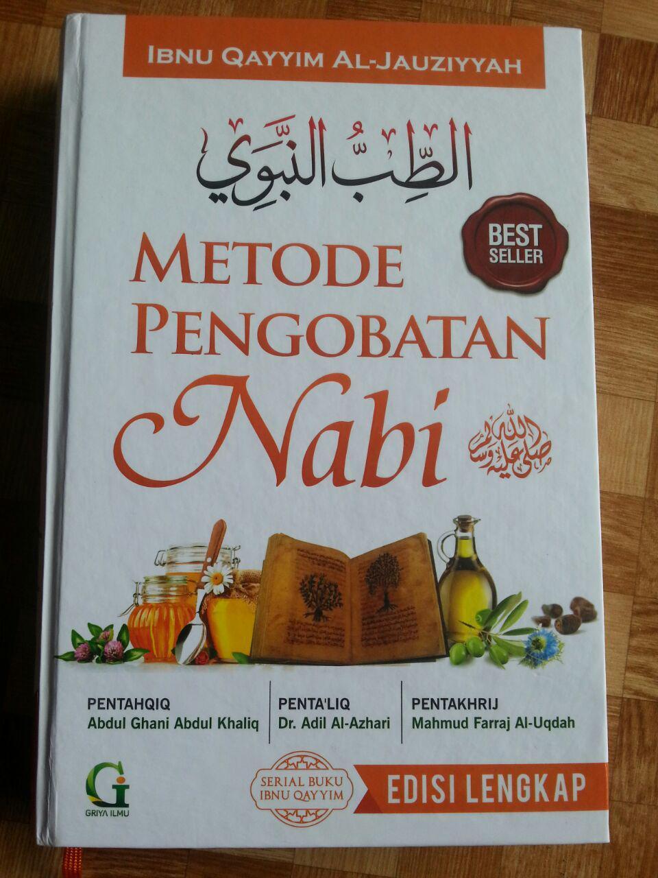 Buku Metode Pengobatan Nabi (Ath-Thibbun Nabawi) cover 2