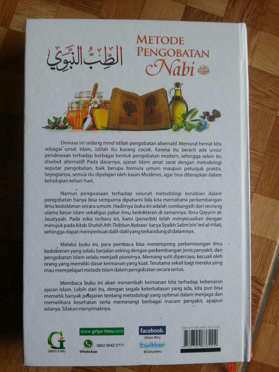 Buku Metode Pengobatan Nabi (Ath-Thibbun Nabawi) cover
