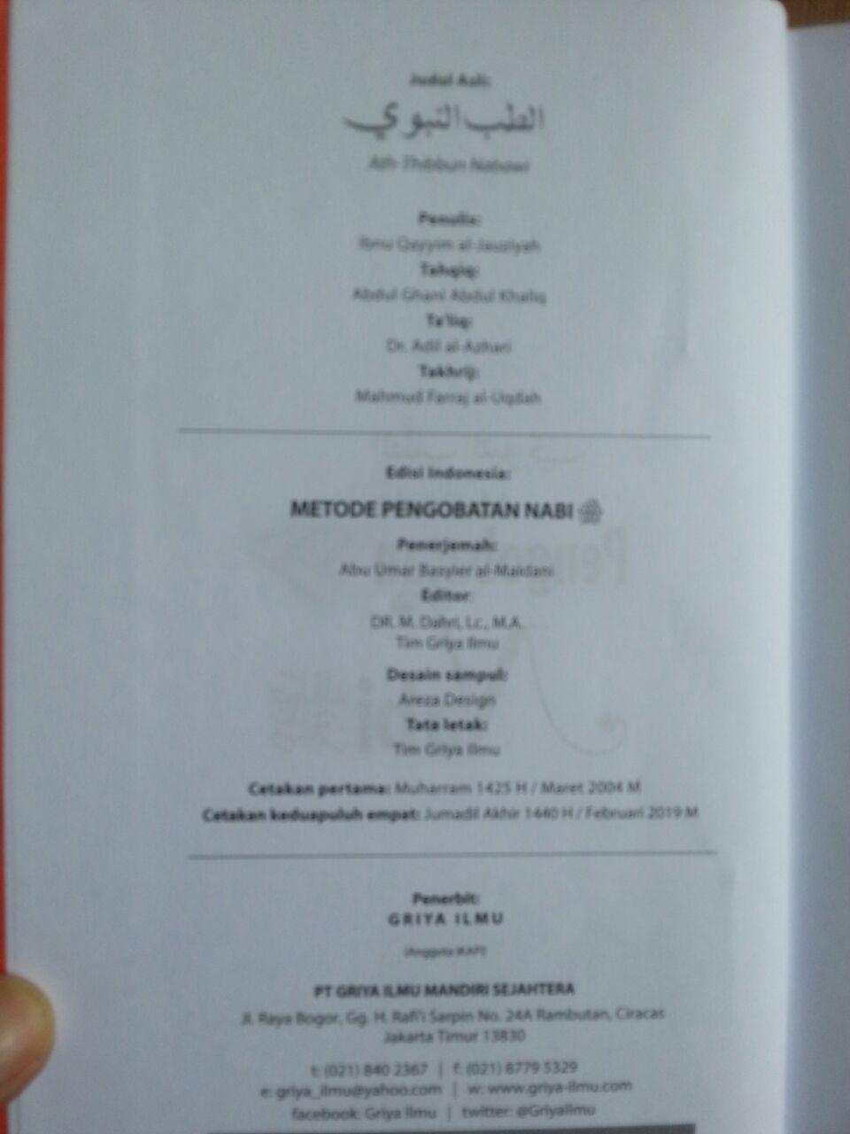 Buku Metode Pengobatan Nabi (Ath-Thibbun Nabawi) isi 3