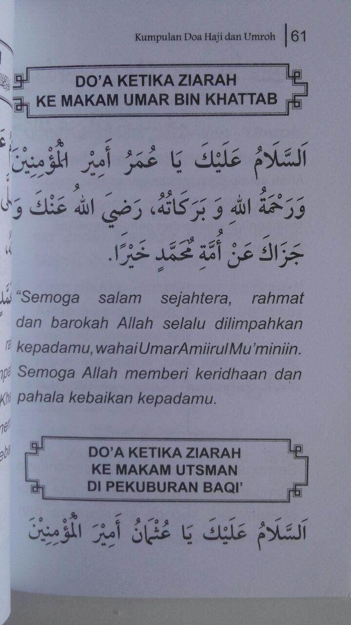 Buku Kumpulan Doa Haji Dan Umrah Dari Al-Qur'an dan As-Sunnah isi 3