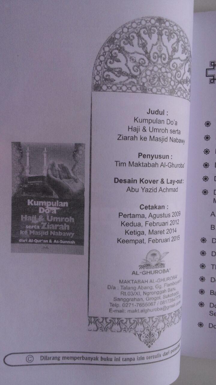 Buku Kumpulan Doa Haji Dan Umrah Dari Al-Qur'an dan As-Sunnah isi