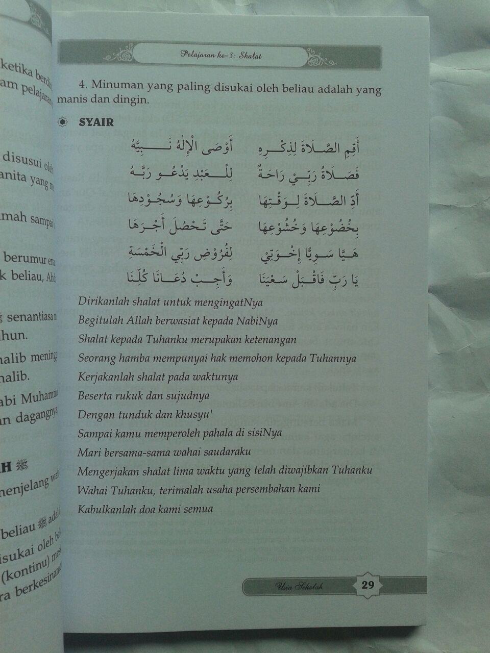 Buku Panduan Mendidik Anak Muslim Usia Sekolah 26,000 15% 22,100 isi