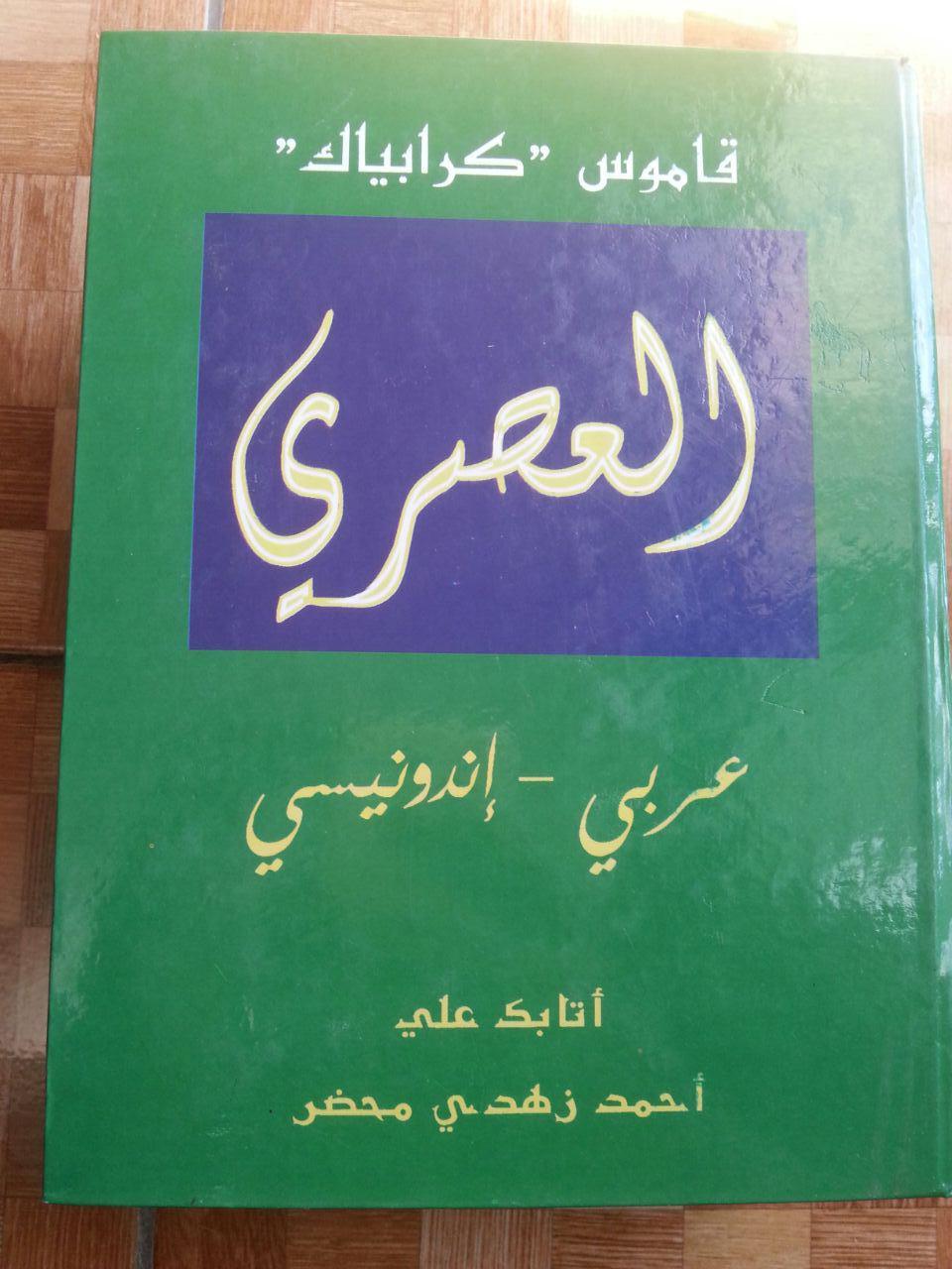 Kamus Al-'Ashri Kamus Kontemporer Arab Indonesia cover 2
