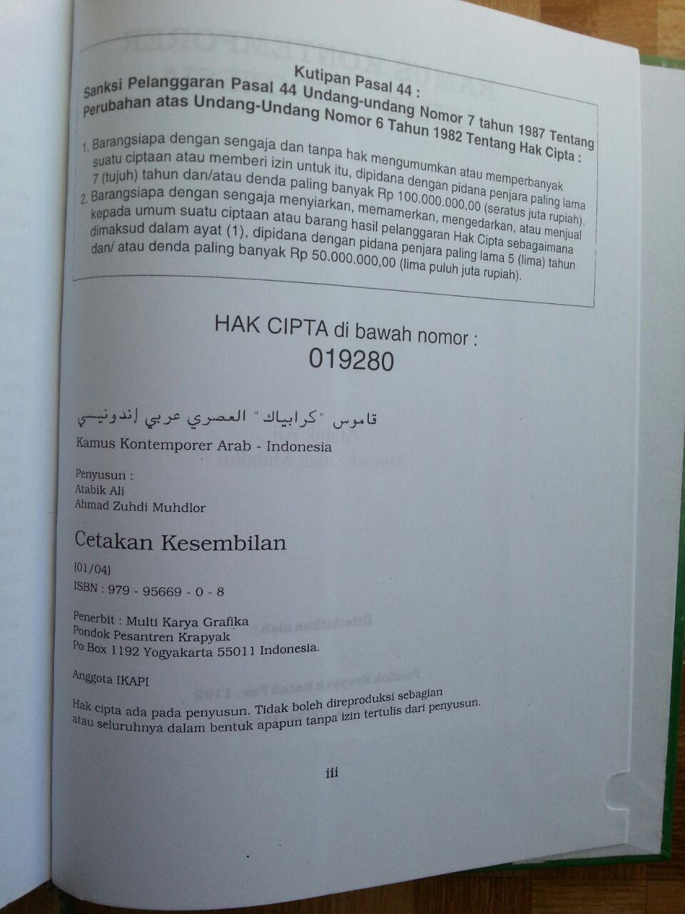 Kamus Al-'Ashri Kamus Kontemporer Arab Indonesia isi 3